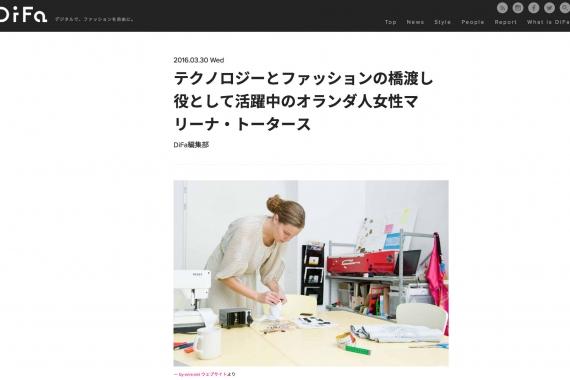 160330 Japaneese website